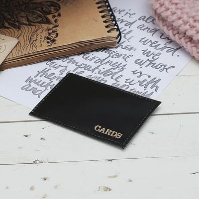 Case for cards, black