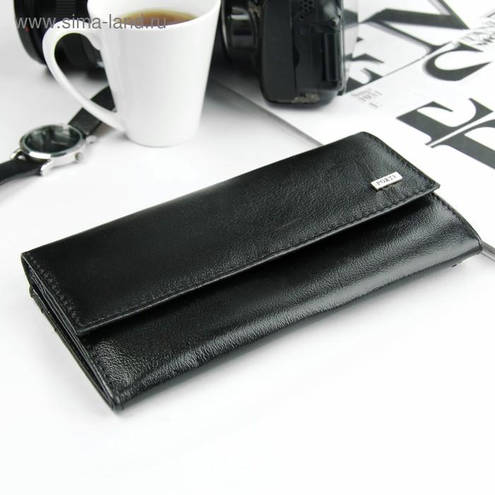 Кошелёк женский на клапане, 3 отдела, отдел для карт, отдел для монет, 1 наружный карман, чёрный глянцевый