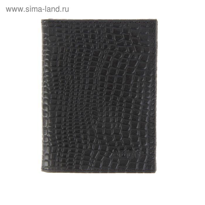 Обложка для автодокументов и паспорта, чёрный крокодил