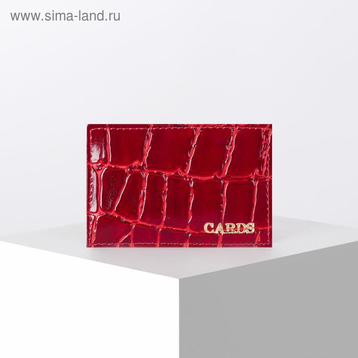 Футляр для карточки, красный кайман
