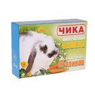 """Минеральный камень """"Чика"""" для декоративных кроликов, 25 г"""