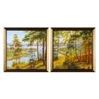 "Модульная картина в раме ""Вид на реку"", 2 — 37×37 см, 37×74 см, рама микс"