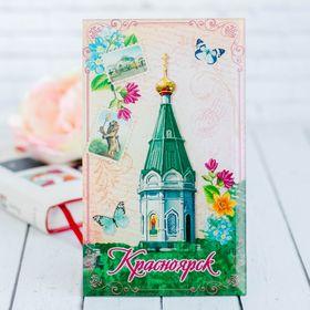 Настольная картина «Красноярск» Ош