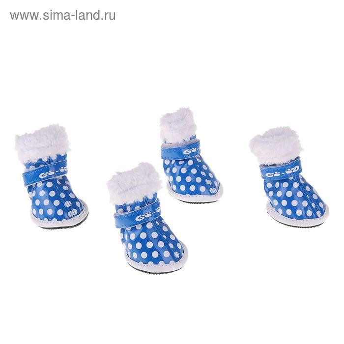 """Ботинки с мехом """"Горошек"""", размер 3 (подошва 5,5 х 4,5 см), голубые"""