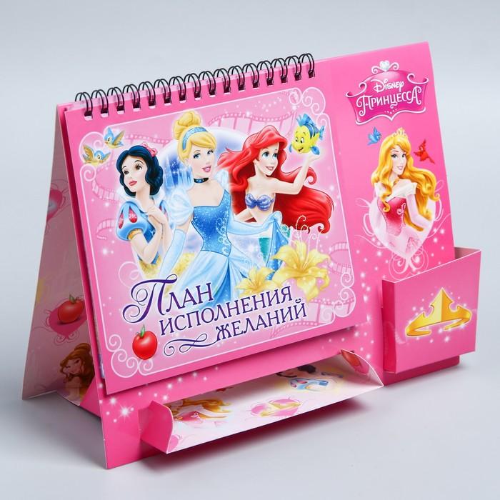 """Планинг на подставке с местом под ручку """"План исполнения желаний"""", Принцессы, 30 листов"""