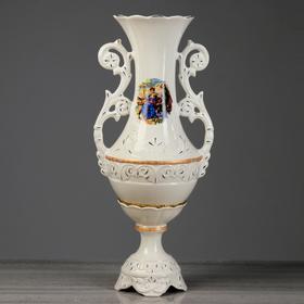"""Ваза напольная """"Феона"""", деколь, роспись золотистая, белый цвет, 64 см, керамика"""
