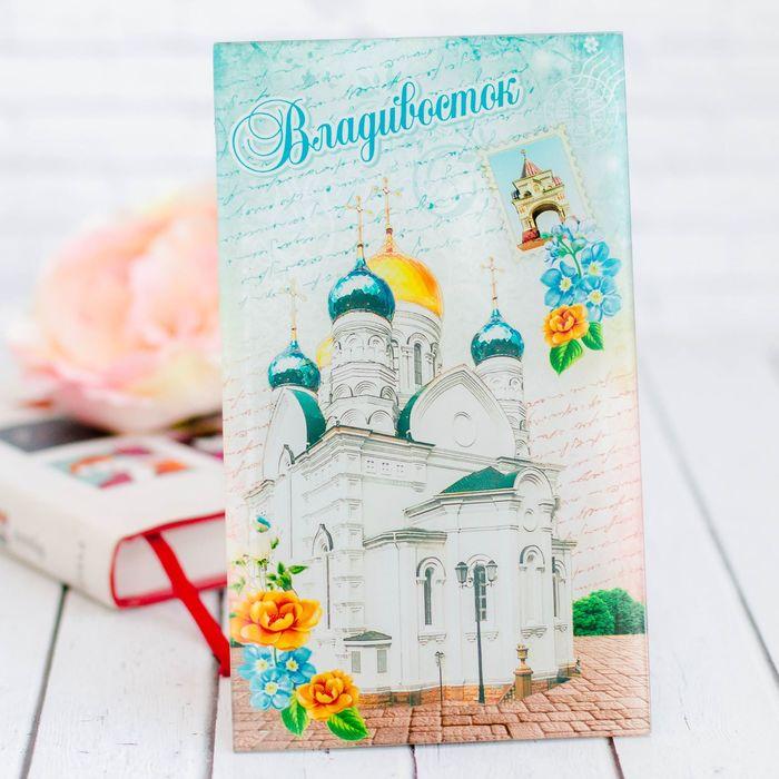 Настольная картина «Владивосток»