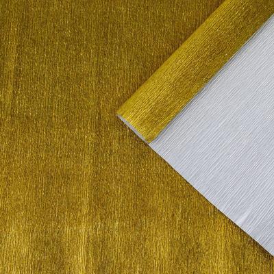 "Бумага гофрированная, 801 ""Жёлтое золото, металл"", 0,5 х 2,5 м"