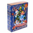 Складная коробка «Новогодняя сказка», 20 х 15 х 5 см