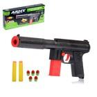 """The gun """"Cool shot"""" shoots soft bullets"""