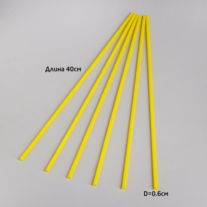 Трубочка для шаров, 41 см, d=6 мм, цвет жёлтый