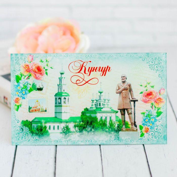 Гуляй кунгур открытки
