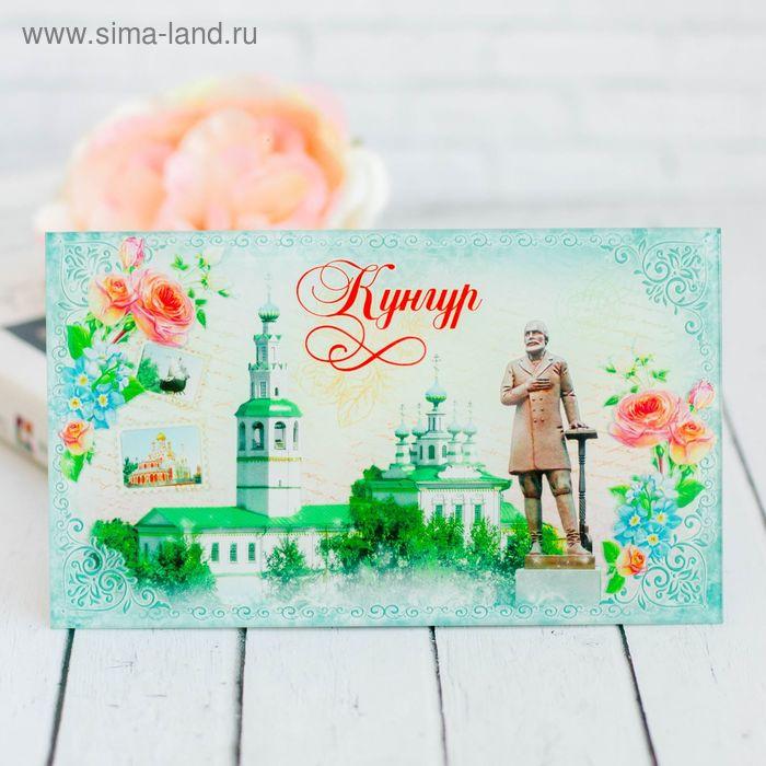 "Настольная картина ""Кунгур"""