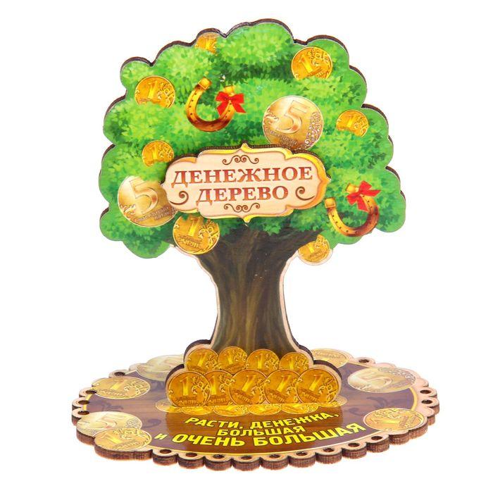 поздравления для подарка денежного дерев было, существует