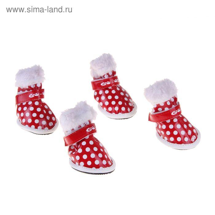 """Ботинки с мехом """"Горошек"""", размер 1 (подошва 4 х 3,5 см), красные"""