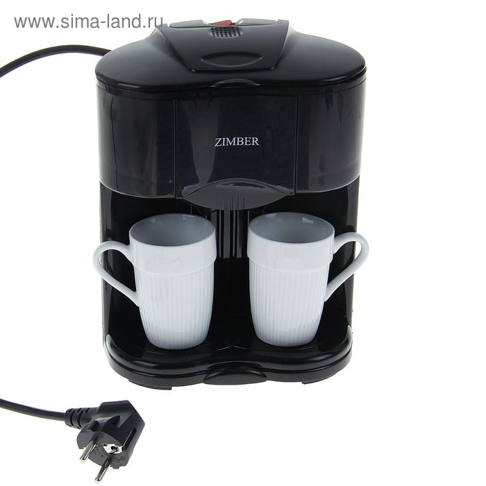 Кофеварка Zimber ZM-11010, 600 Вт, 2 чашки по 150 мл