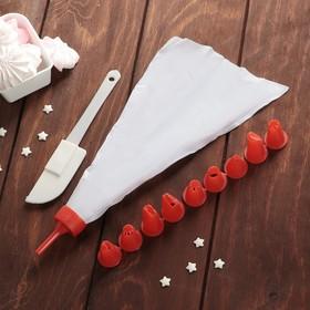 Набор кондитерский, 12 предметов: лопатка, мешок, 10 насадок, цвет МИКС