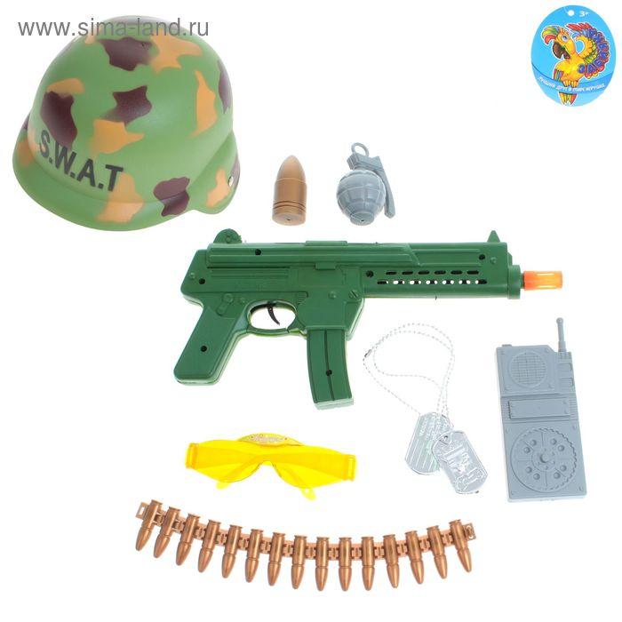 """Набор игровой """"Военный"""" (автомат, каска, граната, жетон, патрон, очки, рация)"""