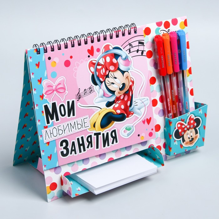 """Планинг на подставке с местом под ручку """"Мои любимые занятия"""", Минни Маус, 30 листов"""