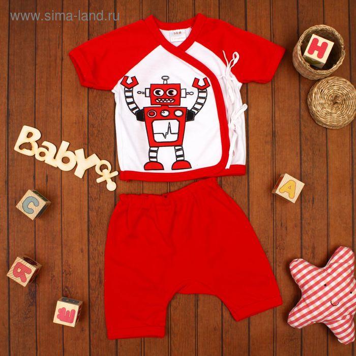 """Детский костюм """"Робот"""": футболка на завязках, шорты, на 6-12 мес, цвет красный"""