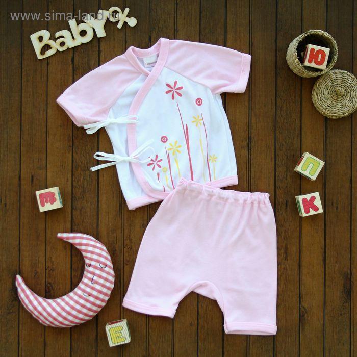"""Детский костюм """"Букет"""": футболка н азавязках, шорты, на 0-6 мес, цвет розовый"""