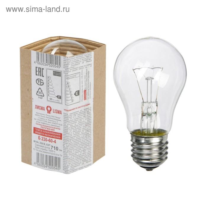 Лампа накаливания Б, Е27, 230-240 В, 60 Вт