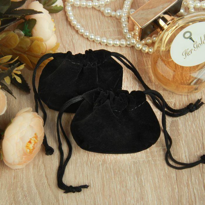 Мешочек бархатный объёмный, 8,8*6,5, цвет чёрный