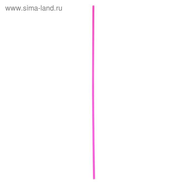 Трубочка для шаров, 50 см, d=6 мм, цвет розовый