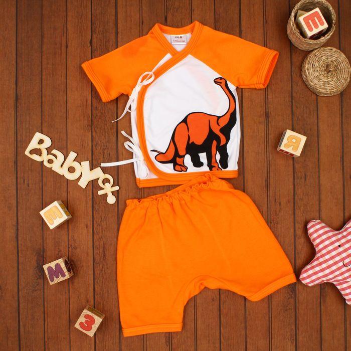 """Детский костюм """"Динозавр"""": футболка на завязках, шорты, на 0-6 мес, цвет оранжевый"""