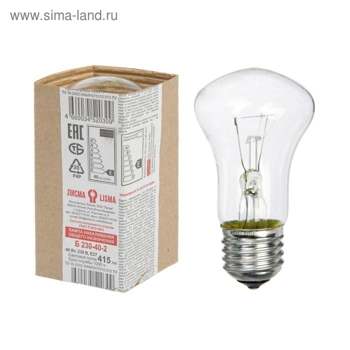 Лампа накаливания Б, Е27, 225-230 В, 40 Вт