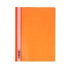 Папка-скоросшиватель А4, 140/180мкм Hatber, оранжевая