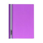 Папка-скоросшиватель А4, 140/180мкм Hatber, фиолетовая