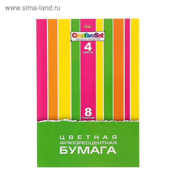 Бумага цветная флюоресцентная А4, 8 листов, 8 цветов Creative Set
