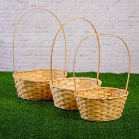 Набор корзин плетёных, бамбук, 3 шт., натуральный цвет, средние Ош
