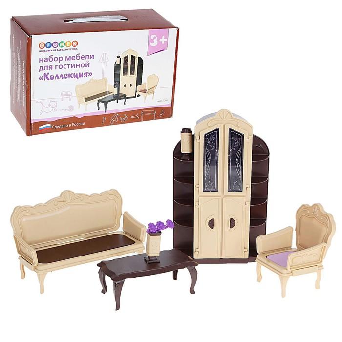 Набор мебели для гостиной «Коллекция»