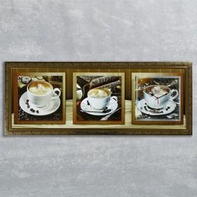 """Часы-картина настенные, серия: Кухня, """"Кофейная церемония"""", 35х100  см, микс"""