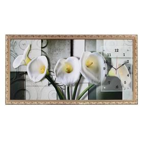 """Часы-картина настенные, серия: Цветы, """"Белые каллы"""", микс 50х100 см"""