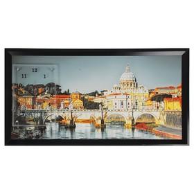 """Часы-картина настенные, серия: Город, """"Ватикан"""", 50х100  см, микс"""