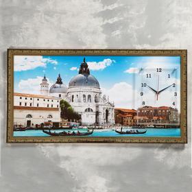 """Часы-картина настенные, серия: Город, """"Венеция"""", микс 50х100 см"""