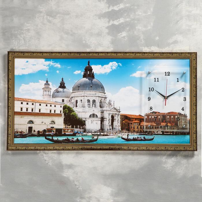 """Часы-картина настенные """"Венеция"""", микс 50х100 см"""
