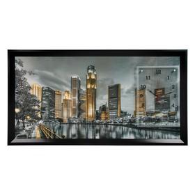 """Часы-картина настенные, серия: Город, """"Ночной Сингапур"""", 50х100  см, микс"""
