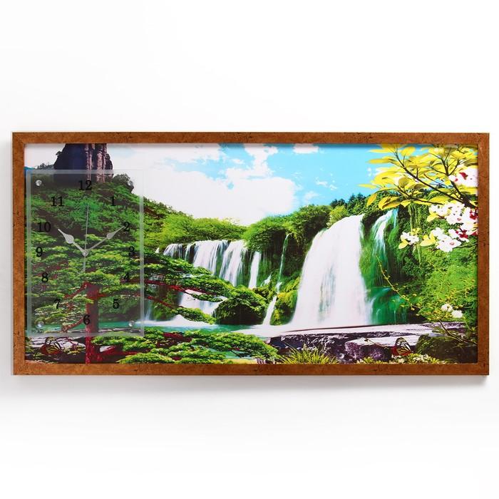 "Часы-картина настенные ""Водопад"", 50х100 см микс"