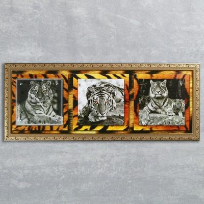 """Часы-картина настенные, серия: Животный мир, """"Тигры"""", 35х100  см, микс"""