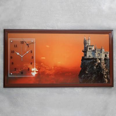 """Часы-картина настенные, серия: Город, """"Ласточкино гнездо, закат"""", 50х100  см, микс"""