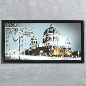 """Часы-картина настенные, серия: Город, """"Ночной Берлин"""", 50х100  см, микс"""