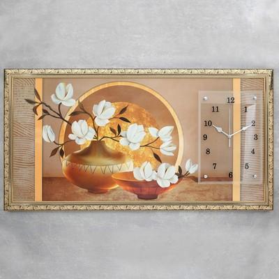 """Часы-картина настенные, серия: Цветы, """"Две вазы с цветами"""", 50х100  см, микс"""