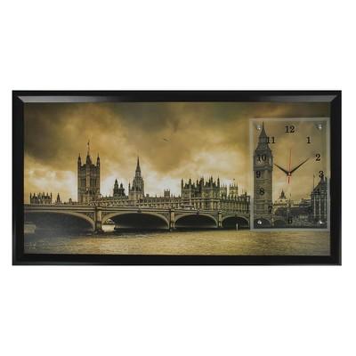 """Часы-картина настенные, серия: Город, """"Вестминстерский дворец черно-белый"""", 50х100  см, микс"""