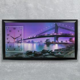 """Часы-картина настенные, серия: Город, """"Бруклинский мост"""", микс 50х100 см"""