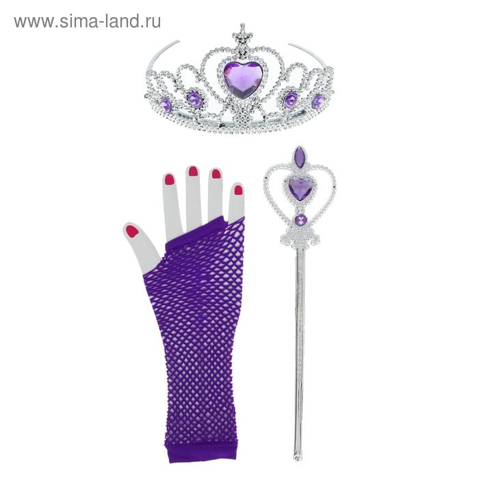 """Карнавальный набор """"Принцесса"""", 3 предмета: корона, жезл, перчатки, цвет синий"""