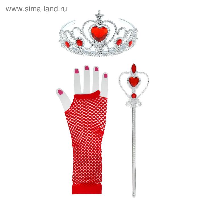 """Карнавальный набор """"Принцесса"""", 3 предмета: корона, жезл, перчатки, цвет красный"""